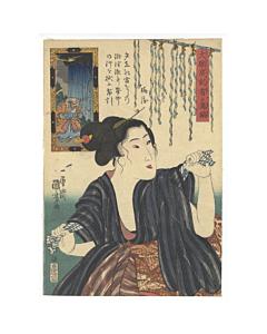 kuniyoshi utagawa, beauty, waterfall, warrior