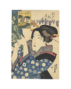 Eisen Keisai, Beauty Portrait, Collection of Famous Pine Trees of Edo