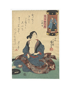 Kuniyoshi Utagawa, Beauty, Act 6, Select Chushingura