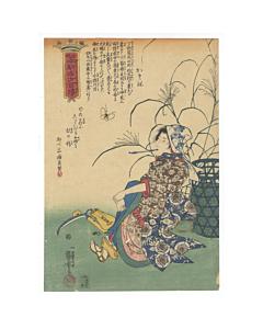 kuniyoshi utagawa, beauty, kasane