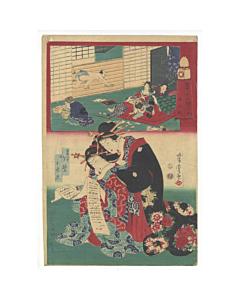 yoshitora utagawa, courtesans, twelve hours