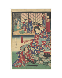 Yoshitora Utagawa, 1-3 am, The Twelve Hours in the Modern World