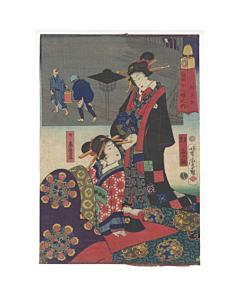 yoshitora utagawa, clock, courtesans