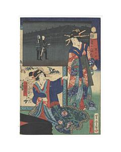 yoshitora utagawa, courtesans, time