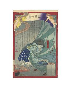 yoshiiku utagawa, mother and children, tokyo newspaper