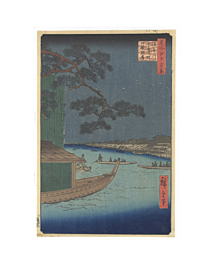 Hiroshige I Utagawa, Pine of Success, Asakusa River, One Hundred Famous Views of Edo