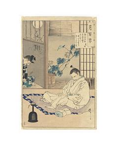 yoshitoshi tsukioka, one hundred aspects of the moon, Hidetsugu in Exile