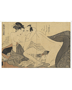 Shuncho Katsukawa, Shunga, Entwined Coloured Threads of Men and Women of the Day