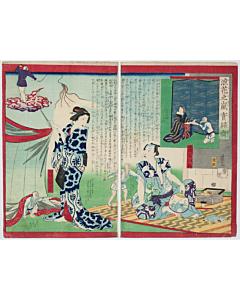 Hiroshige III Utagawa, Arashi Rikaku, Kabuki Actor
