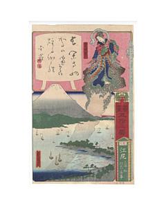 yoshitora utagawa, mount fuji, tokaido road, hagoromo