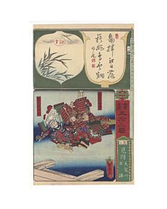 Yoshitora Utagawa, Warrior, Painting and Calligraphy from the 53 Stations of the Tokaido