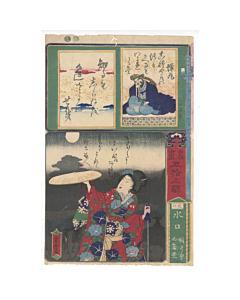 yoshitora utagawa, Painting and Calligraphy from the 53 Stations of the Tokaido