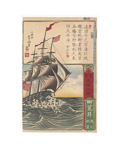 yoshimori utagawa, ship, tokaido travel