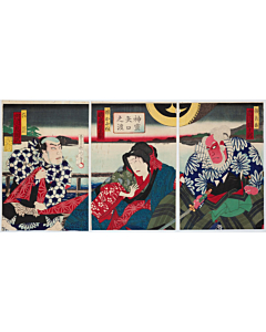 Kunichika Toyohara, Kabuki Play, Shinrei Yaguchi no Watashi, Traditional Theatre