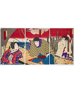 kunichika toyohara, kabuki theatre, traditional performance