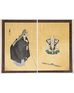 toshihide migita, noh theatre, japanese actors