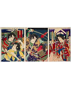 Chikanobu Yoshu, Kabuki Play, Youchi Soga Kariba no Akebono, Traditional Theatre