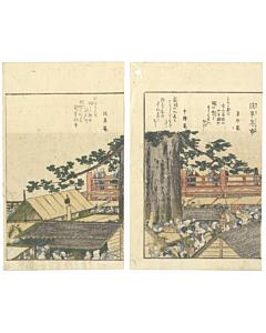 katsushika hokusai, Asakusa Toshi no Ichi from Hokusai Booklet, new year tradition