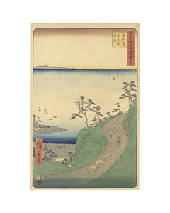 hiroshige I utagawa, tokaido road, Shirasuka, japan travel