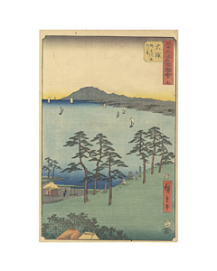 Hiroshige I Utagawa, Oiso, The Fifty-three Stations of the Tokaido Road
