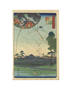 hiroshige II Utagawa, kite flying, shizuoka