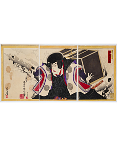 kunichika toyohara, kabuki theatre, actor, meiji