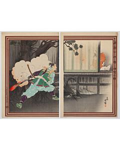 toshihide migita, samurai, warrior