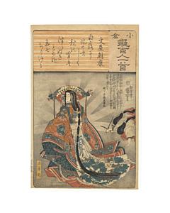 kuniyoshi utagawa, japanese story, kimono design, court lady, ogura one hundred poets, edo period
