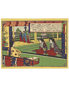 ginko adachi, court ladies, etiquette, teaching manner, meiji era
