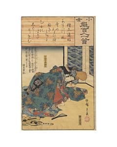 hiroshige I utagawa, ogura one hundred poets, dancer, japanese story, japanese history
