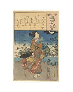 kuniyoshi, kimono design, japanese woodblock print, japanese antique, ogura