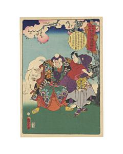 kunisada II, toyokuni IV, cherry blossom, kimono design, japanese woodblock print