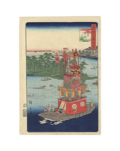 Hiroshige II Utagawa, Owari Province, Tsushima Festival, One Hundred Famous Views in the Various Provinces