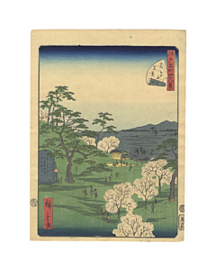 hiroshige II utagawa, cherry blossom, sakura, landscape, edo era