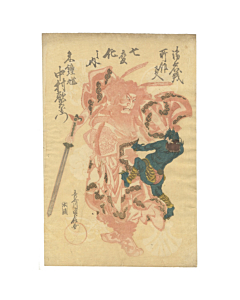 Hasegawa Sadanobu I, Demon Hunter Shōki, Oni, Warrior, Traditional Japanese woodblock print