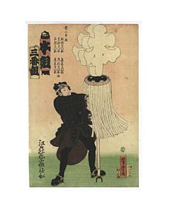 Yoshitora Utagawa, Fireman, Tattoo, japanese woodblock print