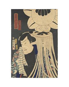 japanese woodblock print, japanese tattoo, irezumi, traditional design, fireman, kabuki actor, kunichika