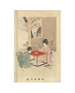 shuntei miyagawa, embroidery, flowers of the floating world, kimono, beauty