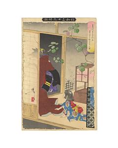 Yoshitoshi Tsukioka, The Fox-Woman Kuzunoha, New Forms of Thirty-six Ghosts, fox, kitsune, youkai, japanese woodblock print