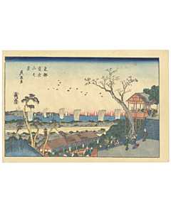 Eisen Keisai, Atagoyama, Eastern Capital, Landscape, Daily Life, Town, Travel, Boat, Original Japanese woodblock print