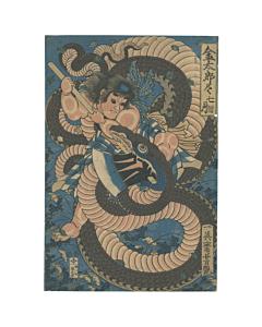 Yoshitsuya Utagawa, Kintaro, Giant Snake, Original Japanese woodblock print