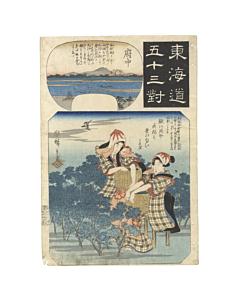 hiroshige ando, kimono, landscape, tokaido, japanese woodblock print