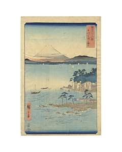 Hiroshige I, The Sea off the Miura Peninsula in Sasami Province, Thirty-six Views of Mount Fuji