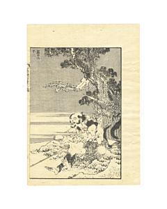 hokusai katsuhika, mount fuji, sake cup