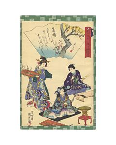 kunisada II utagawa, the tale of genji, chapters, japanese classic, kimono design, kobai, plum