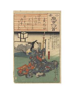 kuniyoshi, kimono, gion, kurikirimaru, japanese woodblock print