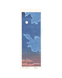 paul binnie, gyogetsu, dawn moon, sky, contemporary japanese art