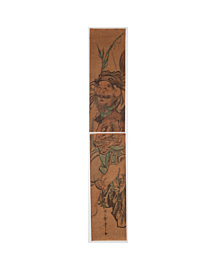 hashira-e, pillar print, ebisu, god of fortune, mythology, japanese culture, edo period, utamaro