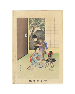 shuntei miyagawa, hairdressing, meiji era, beauties, japanese design, mirror, traditional house
