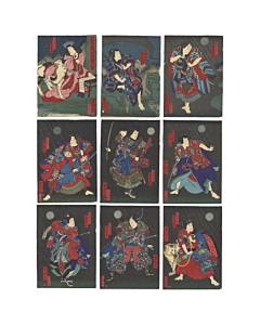 Yoshitaki Utagawa, Kabuki Theatre, Hakkenden, Set of 9 Prints
